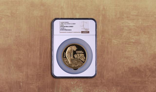 钱币类_1998年戊寅虎年生肖12盎司精制金币一枚(发行量:99枚、带盒、带证书、NGC PF69)
