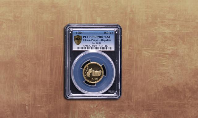 钱币类_1984年甲子鼠年生肖8克精制金币一枚(实铸量:2248枚、NGC PF69)