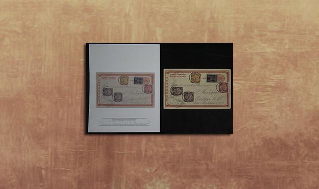 邮票类_清塘沽寄德国清二次片一件、贴清蟠龙、法客邮五枚、销塘沽戳、上海客邮中转戳、落戳(带证书)