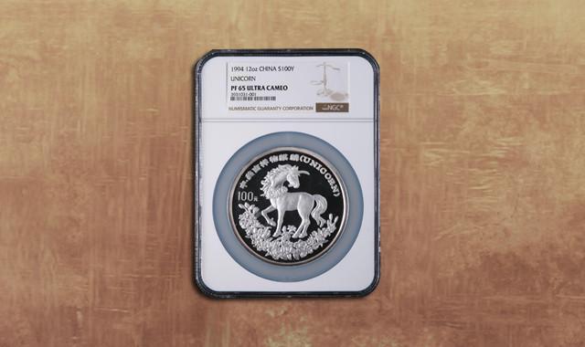 钱币类_1994年麒麟12盎司精制银币一枚(实铸量:754枚、NGC PF65)