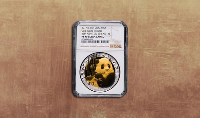 钱币类_2017年中国熊猫金币发行35周年30克金+12克银精制双金属币一枚(带证书、NGC PF70)