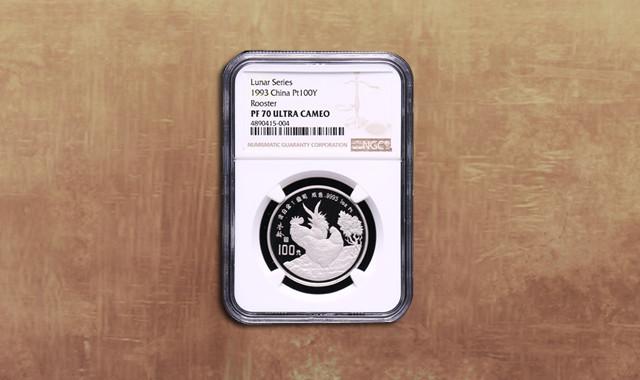 钱币类_1993年癸酉鸡年生肖1盎司精制铂币一枚(发行量:300枚、NGC PF70)