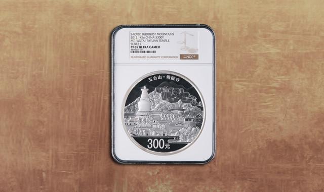 钱币类_2012年佛教圣地(五台山)1公斤精制银币一枚(原盒、带证书、NGC PF69)