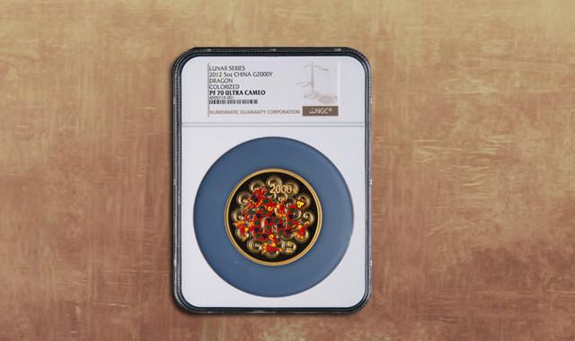 钱币类_2012年壬辰龙年生肖5盎司精制彩金币一枚(发行量:3000枚、原盒、带证书、NGC PF70)