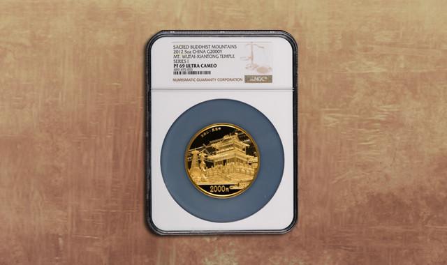 钱币类_2012年中国佛教圣地-五台山5盎司精制金币一枚(发行量:3000枚、原盒、带证书、NGC PF69)