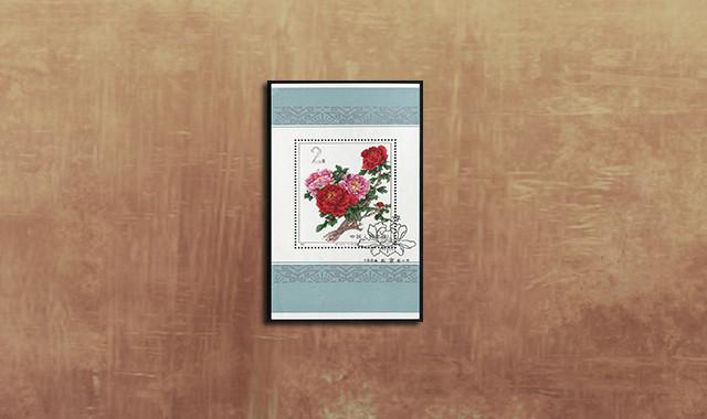 郵票類_特61M牡丹型張銷紀念戳一枚