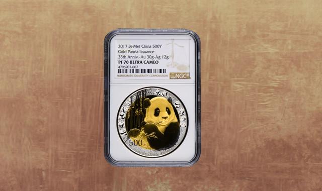 钱币类_2017年中国熊猫金币发行35周年30克金+12克银精制双金属币一枚(NGC PF70)