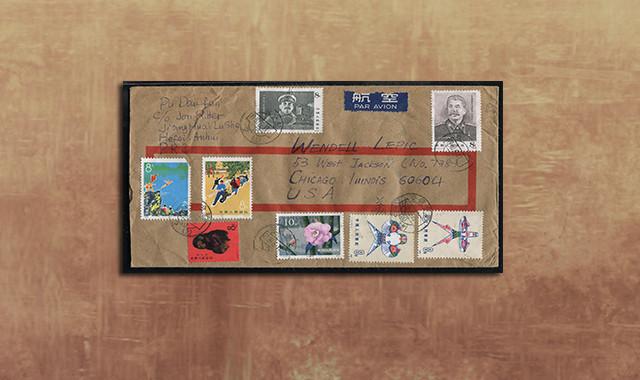 邮票类_1980年合肥航空寄美国封一件、贴T46、J49、T50、纪110各一套、散票五枚、销6月11日合肥戳(集邮品)