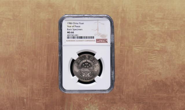 钱币类_1986年国际和平年流通纪念币样币一枚(NGC MS66)
