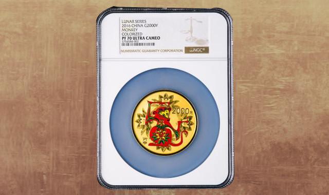 钱币类_2016年丙申猴年生肖5盎司精制彩金币一枚(带证书、NGC PF70)