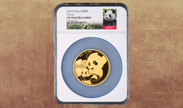 钱币类_2019年熊猫150克精制金币一枚(原盒、带证书、NGC PF70)