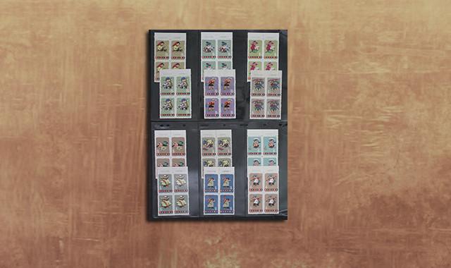 邮票类_特54儿童带厂铭数字四方连新全