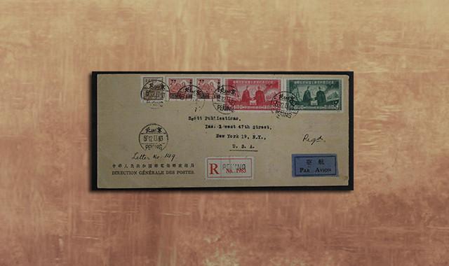 邮票类_1950年北京航空挂号寄美国公事封一件、贴改2二套、纪票普票三枚、销12月13日北京戳、广州中转戳、美国落戳