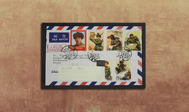 邮票类_1967年北京首日航空印刷品寄尼泊尔封一件、贴纪123刘英俊一套、销3月25日北京戳、尼泊尔落地戳