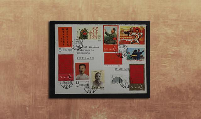郵票類_1969年上海航空寄丹麥封一件、貼文11、紀120各一套、文1三枚、文16一枚、紀特票等五枚、銷12月2日上海戳