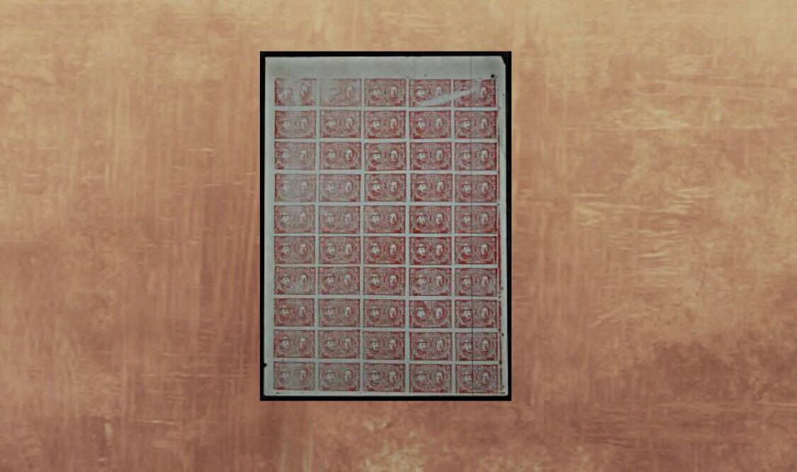 郵票類_蘇中區無面值票加蓋暫作5角雙連新一件
