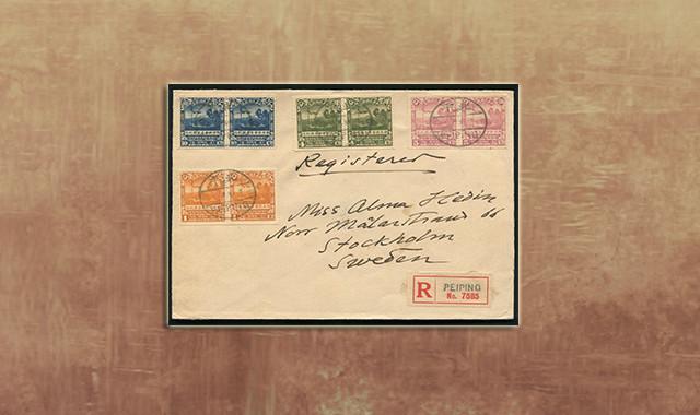 邮票类_1933年北京挂号寄瑞典封一件、贴民西北科考双连全一件、孙像15分、烈士1角各一枚、销北京戳