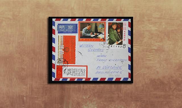 邮票类_1967年山东青岛航空寄德国封一件、贴文票五枚、纪116(11-6)一枚、销11月21日山东青岛戳