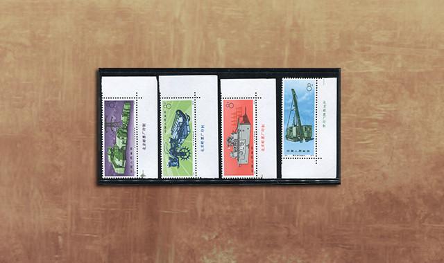 邮票类_N78-81工业产品带厂铭直角边新全(部分带色标)
