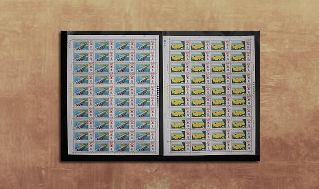 邮票类_J8五年计划新40套(一版)