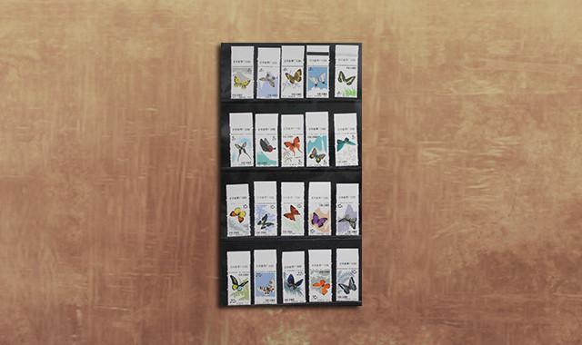 邮票类_特56蝴蝶带厂铭新全(部分带色标)