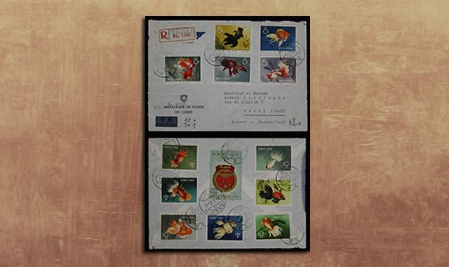 邮票类_1960年北京航空挂号寄瑞士封一件、贴特38一套、纪68(4-1)一枚、销10月19日北京戳、有落戳