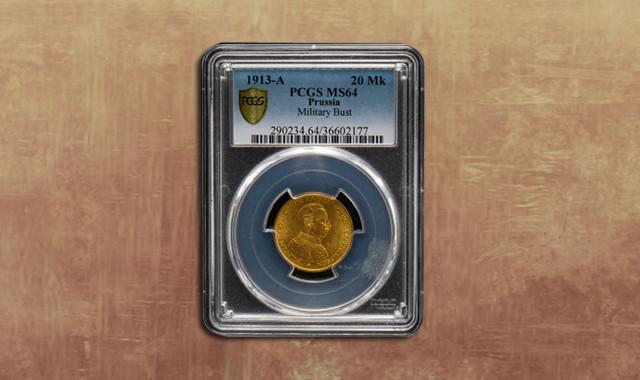 钱币类_1913年德国7.97克金币一枚(PCGS MS64)