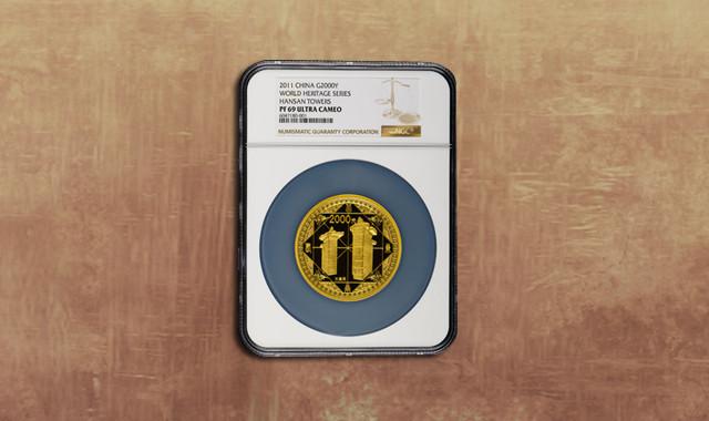 """钱币类_2011年世界遗产-登封""""天地之中""""历史建筑群5盎司精制金币一枚(原盒、带证书、NGC PF69)"""