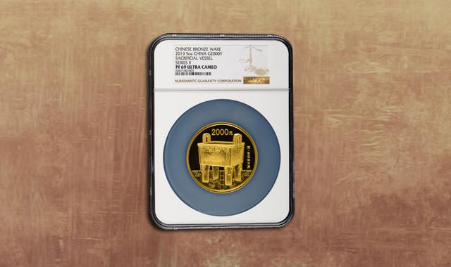 钱币类_2013年中国青铜器第(2)组-商·司母辛方鼎5盎司精制金币一枚(原盒、带证书、NGC PF69)