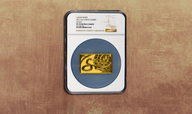 钱币类_2013年癸巳蛇年生肖5盎司长方形精制金币一枚(原盒、带证书、NGC PF70)