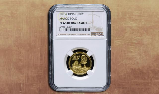 钱币类_1983年马可波罗10克精制金币一枚(NGC PF68)