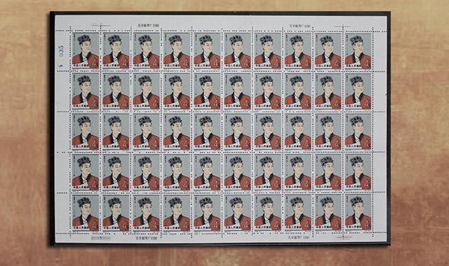 邮票类_纪92(8-1)公元前错票新50枚(一版)