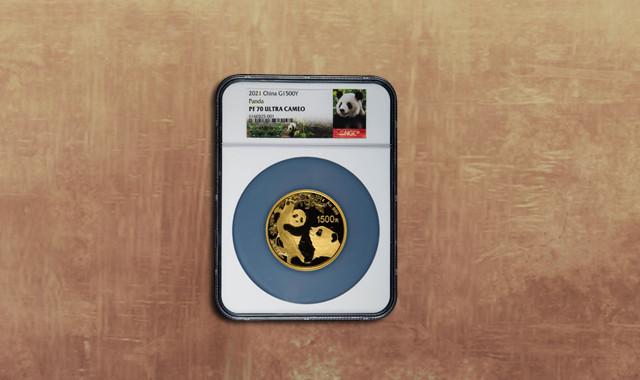 钱币类_2021年熊猫100克精制金币一枚(带证书、NGC PF70)