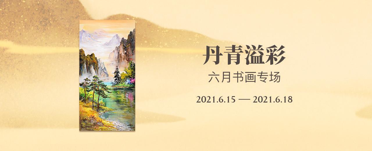 中国现代金银币评级高分特场(十四)