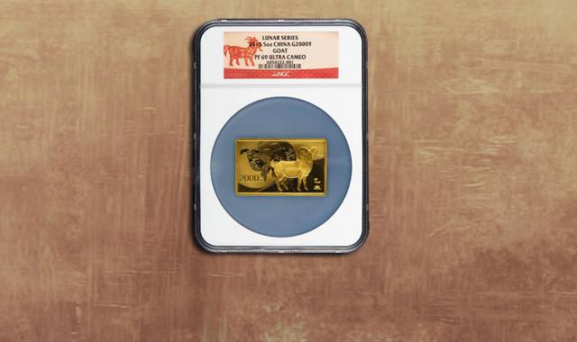 钱币类_2015年乙未羊年生肖5盎司长方形精制金币一枚(原盒、带证书、NGC PF69)