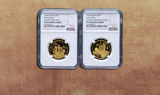 钱币类_1995年中国古代航海船1/2精制金币二枚一套(带盒、带证书、NGC PF69)