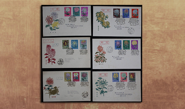 邮票类_特44菊花总公司首日封航空印刷品寄国外一套、销北京戳