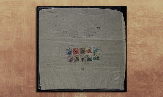 邮票类_上海航空寄荷兰阿姆斯特丹布袋货样封一件、贴普5(20万,10万,5万各一枚,2万2枚),另普1普6普7等5枚、销上海戳