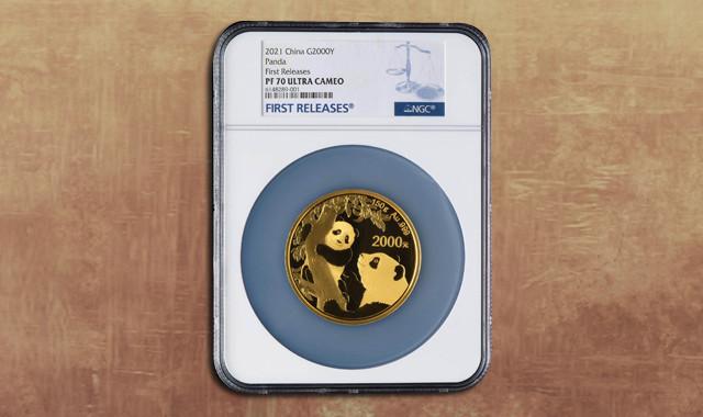 钱币类_2021年熊猫150克精制金币一枚(首期发行、原盒、带证书、NGC PF70)