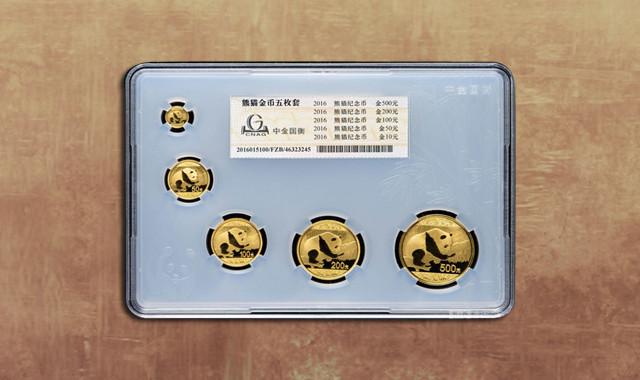 钱币类_2016年熊猫普制金币五枚一套(含1克、3克、8克、15克、30克、带盒、带收藏证书、带封装盒)