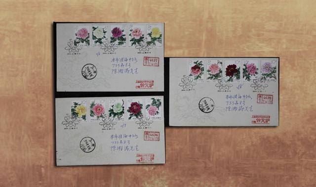 邮票类_特61牡丹总公司首日封上海挂号寄本埠一套、销8月5日上海戳、首日纪念戳、上海落戳(带集邮家钟笑炉印章)
