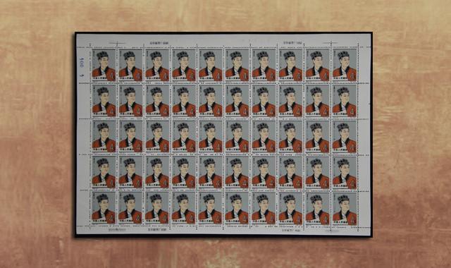 邮票类_纪92(8-1)蔡伦公元前新50枚一版(错票)