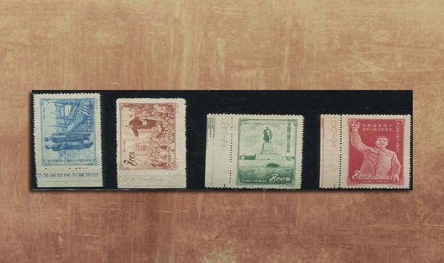 邮票类_纪20伟大的苏联十月革命错版新全(三枚带数字、一枚带厂铭)