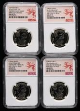 2016年丙申猴年生肖流通纪念币四枚(首日版、NGC MS69PL)