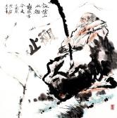 詠怀山水趣