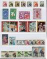 赵涌在线_邮票类_老挝邮票新30枚(部分成套)